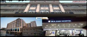 MP Shah Medical College, Jamnagar Courses & Fees 2018-2019