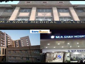 MP shah medical college jamnanagar