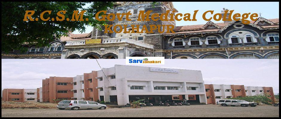 Rcsm Govt Medical College Kolhapur Sarvjanakari