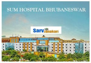 SUM BHUBANESWAR
