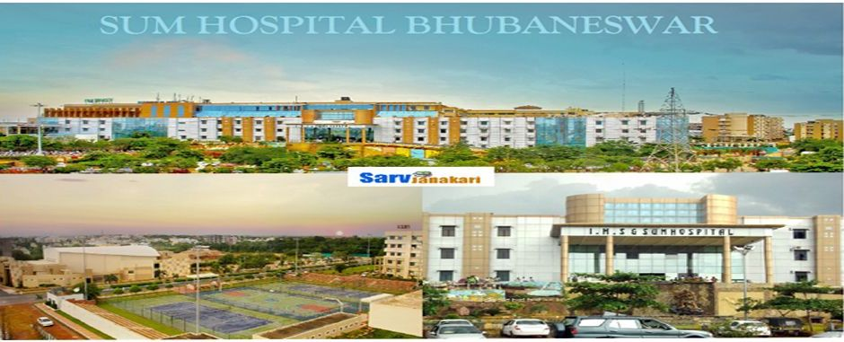 SUM HOSPITAL BHUBANESWAR
