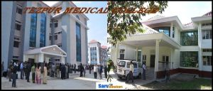 Tezpur Medical College and Hospital Tezpur MBBS, Fee Structure, NEET Cutoff, 2018