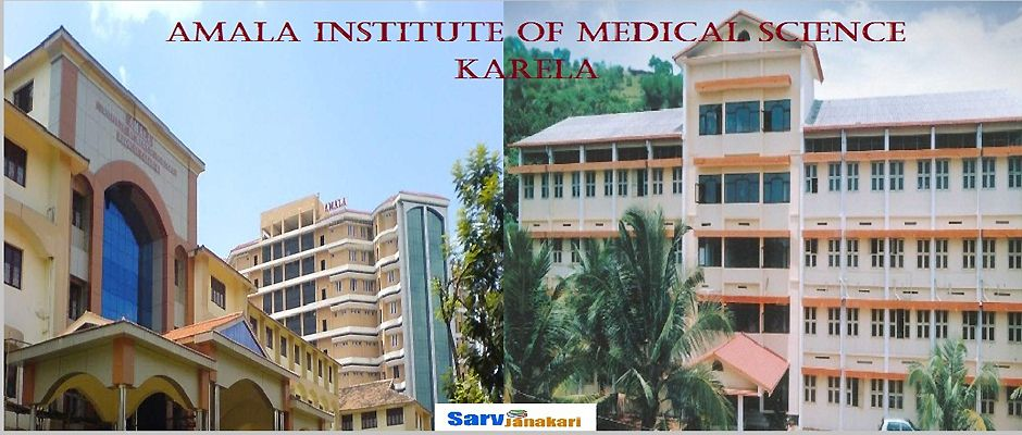 amala-institute-of-medical-science-amalanagar4