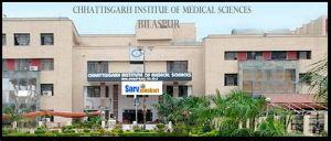 Chhattisgarh Institute of Medical Sciences Bilaspur Courses & Fees 2018-2019