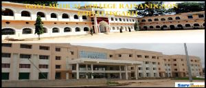 Government Medical College [GMC] Rajnandgaon, Chattisgarh
