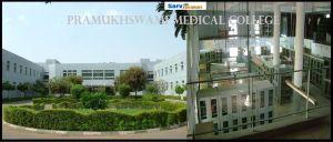 Pramukhswami Medical College Karamsad Gujarat: Courses & Fees 2019