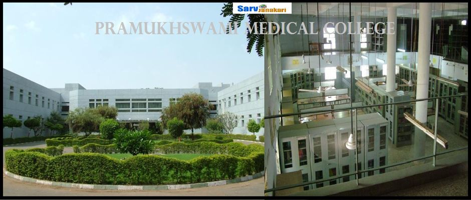 Pramukhswami Medical College, Karamsad