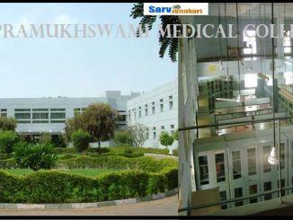 Pramukhswami Medical College, Karamsad