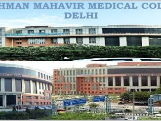 vardhman mahavir medical college