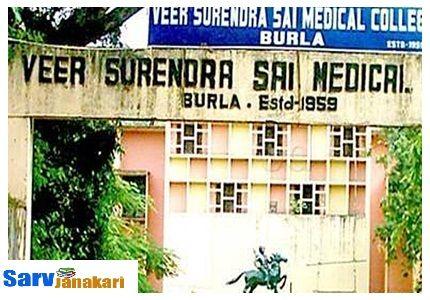 veer-surendra-sai-institute-of-medical-sciences-and-research-burla 2