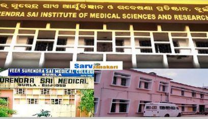 Pt  Raghunath Murmu Medical College and Hospital Baripada Odisha