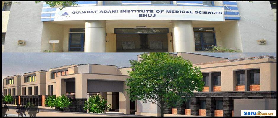 Gujarat Adani Institute of Medical Sciences Bhuj