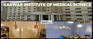Karwar Institute of Medical Sciences, [KIMS] Karnataka