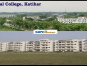 Katihar Medical College (KMCH) Katihar Bihar