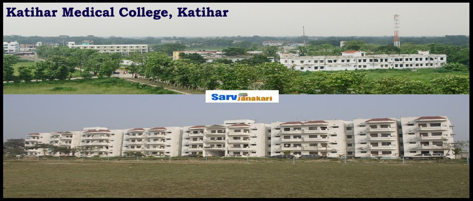 Katihar Medical College, Katihar.