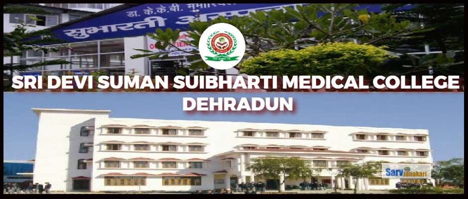 SRI DEVI SUMAN SUIBHARTI MEDICAL COLLEGE DEHRADUN