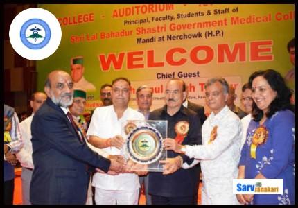 Shri _Lal_ Bahadur _Shastri _Government _Medical _College_ &_ Hospital_ Mandi_2