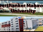 Teerthanker Mahaveer Medical College Moradabad