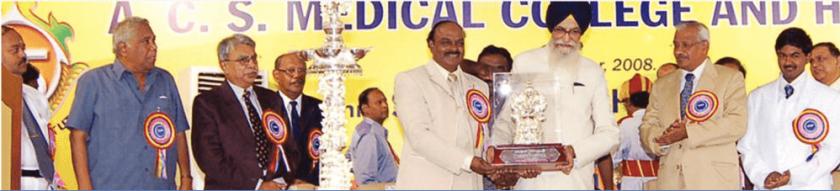 ACS Medical college chennai ranking
