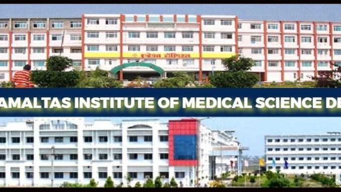 Amaltas Institute of Medical Sciences, Dewas