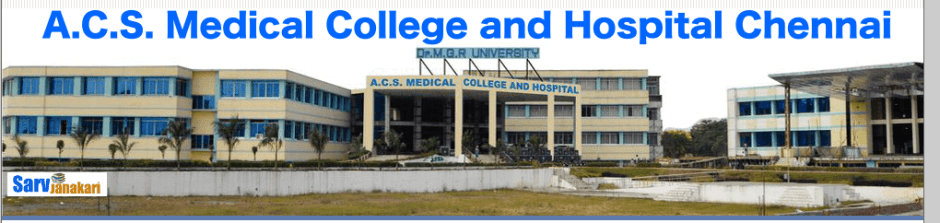 Acs-Medical-college-and-hospital
