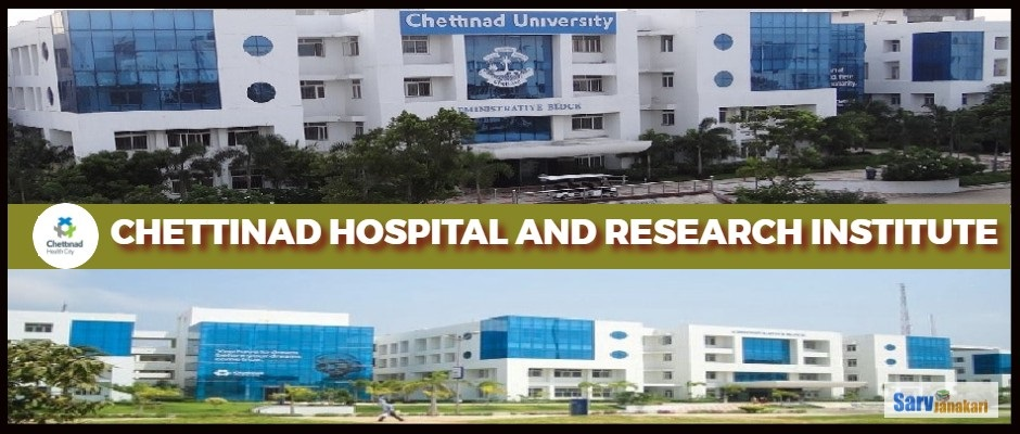 Chettinad Medical College infra