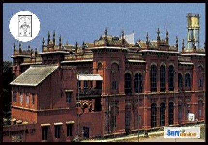 COLLEGE _OF_PHARMACY_MADRAS_MEDICAL_COLLEGE_3
