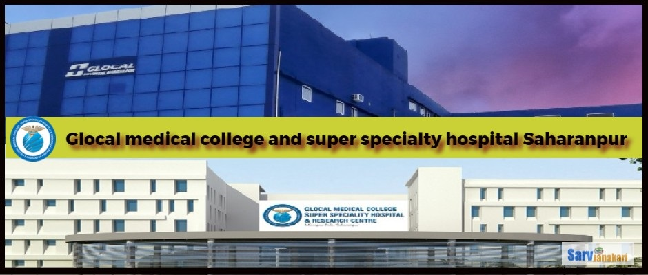 Glocal Medical College