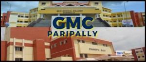 Government Medical College [GMC] Parippally Kollam