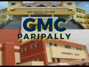 Government Medical College [GMC] Parippally Kollam