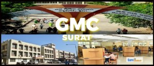 Government Medical College Surat [GMC] Gujarat