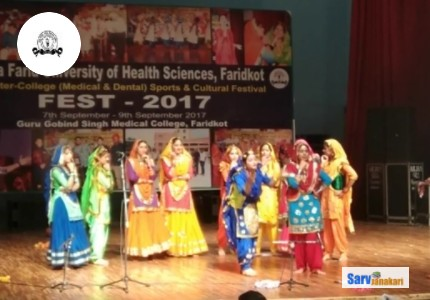 GURU_GOVIND_SINGH_MEDICAL_COLLEGE_FARIDKOT_1