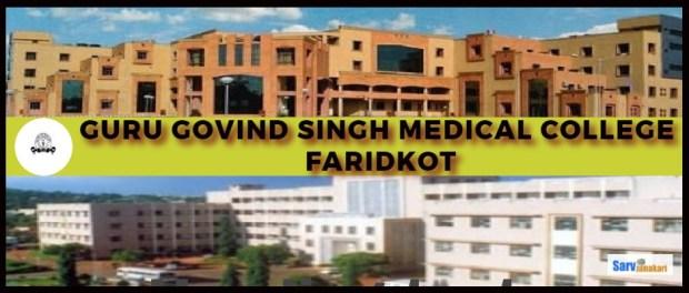 Guru Gobind Singh Medical College Faridkot