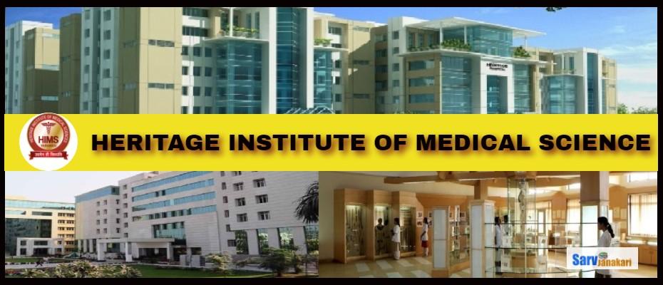 HERITAGE_INSTITUTE_OF_MEDICAL_SCIENCE_1