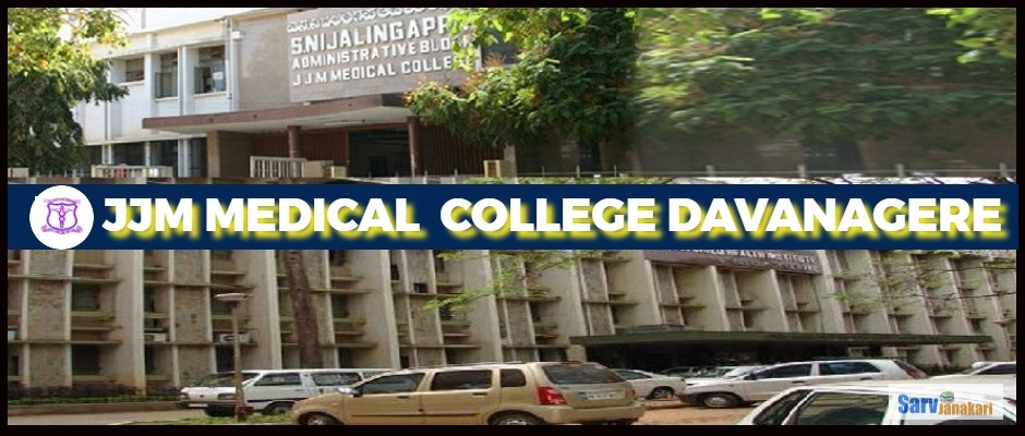 JJM Medical College Davangere