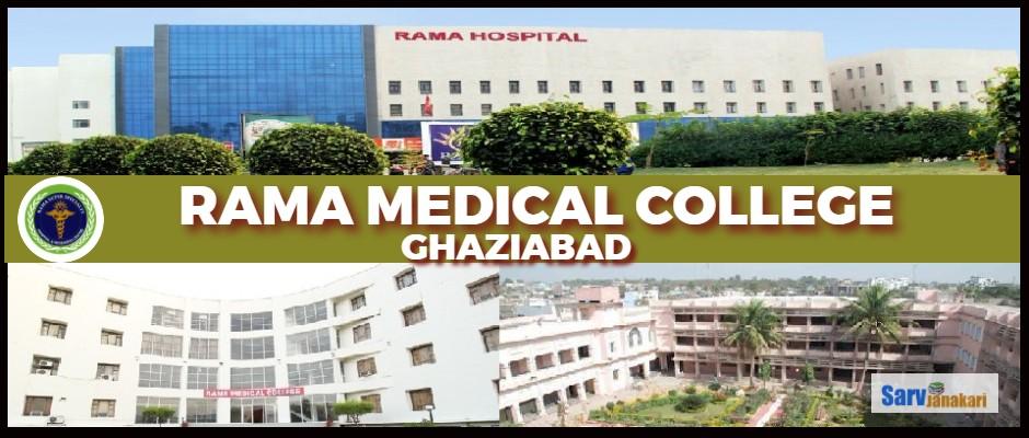 Rama Medical College Hapur