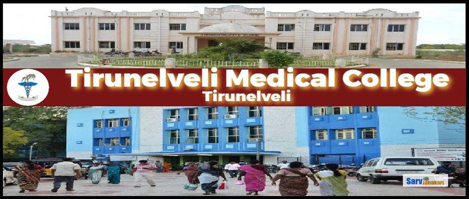 Tirunelveli_ Medical_ College_Tirunelveli5
