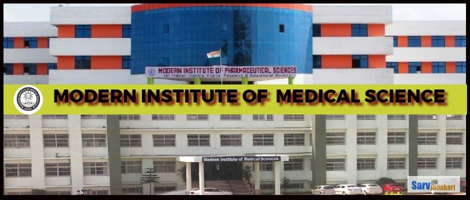 Modern Medical College, Kanadia, Indore