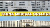 Terna Medical College navi mumbai