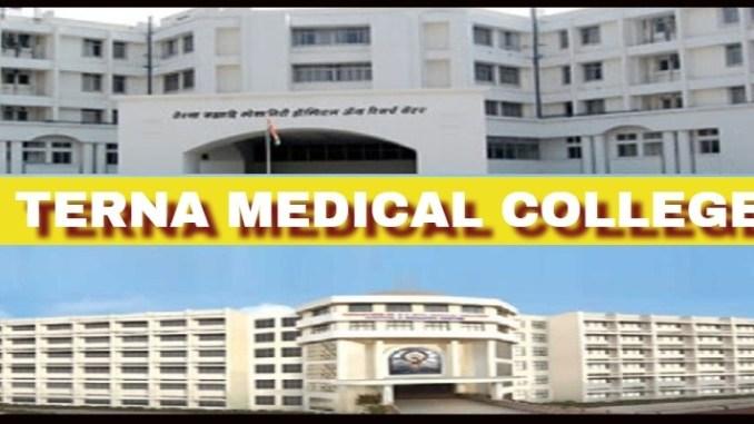 Terna Medical College navi mumbai