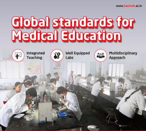 Santosh Medical College 2