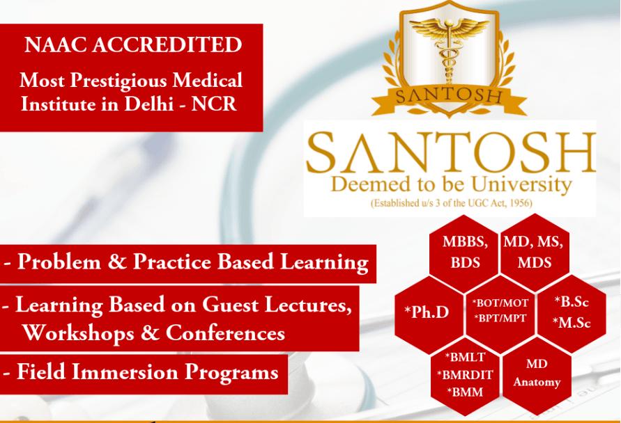 Santosh-medical-college-8