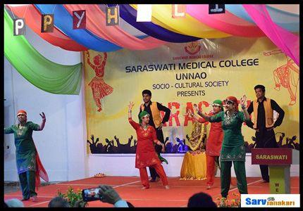 Saraswati_ Medical_ College_ Unnao_Uttar Pradesh1