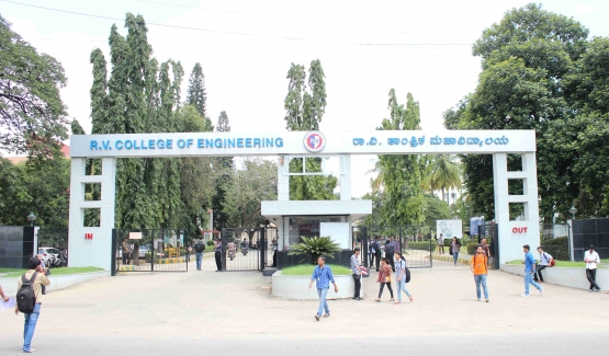 r v college of engineering entrance gate