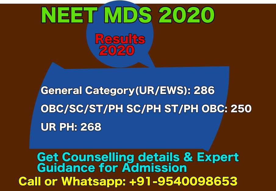 MDS Admission results 2020-21
