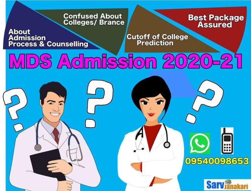 MDS-Admission-Banner