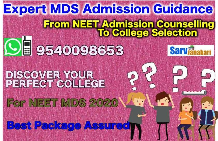 MDS Admission