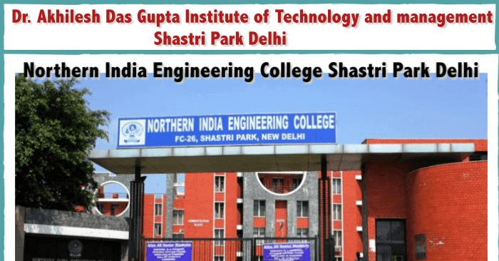 Direct admission in ADGITM Delhi