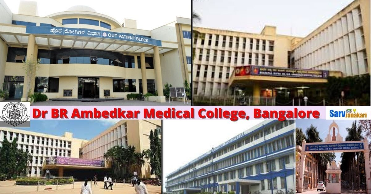 Dr. BR Ambedkar Medical College, Bangalore
