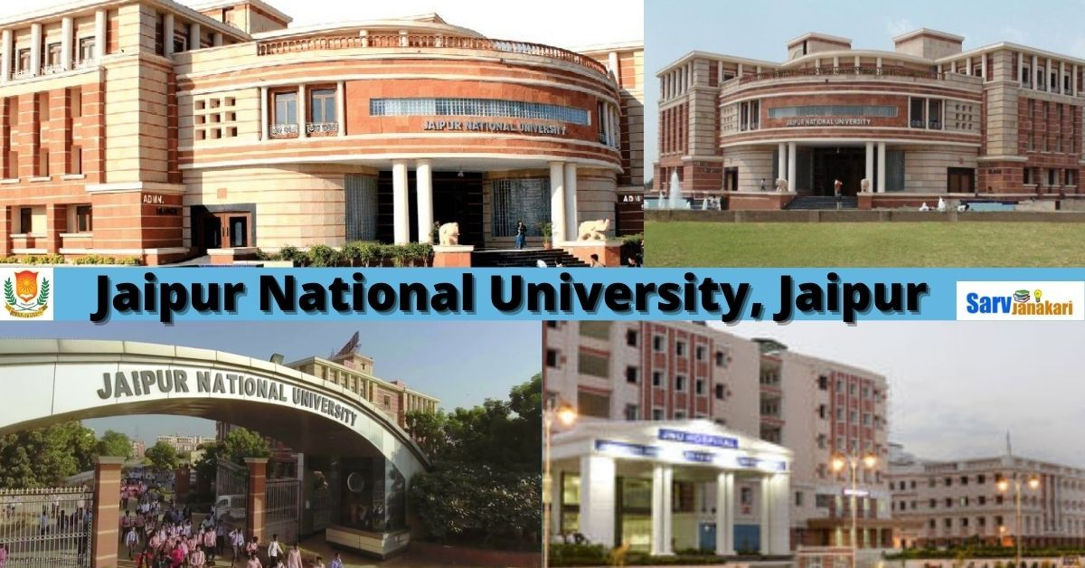 JNU Medical College
